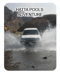 hatta pools adventure, hatta pools tour
